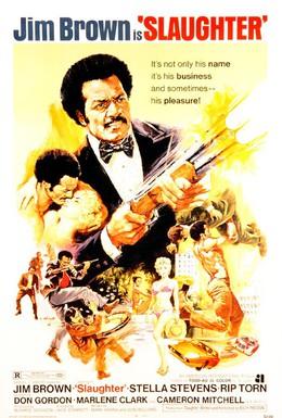 Постер фильма Бойня (1972)