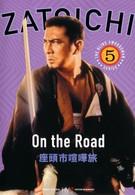 Затоiчи в пути (1963)