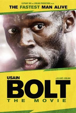 Постер фильма Усэйн Болт - Самый Быстрый Человек в Мире (2012)