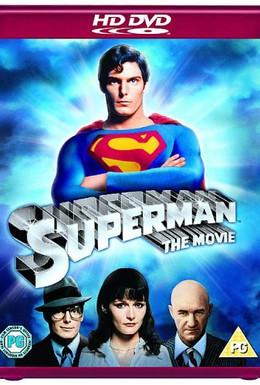 Постер фильма Супермен 2: Режиссерская версия (2006)