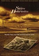 Счастливые звезды над Генриеттой (1995)
