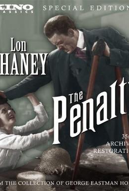 Постер фильма Наказание (1920)