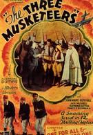 Три мушкетера (1933)