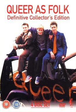 Постер фильма Близкие друзья (1999)