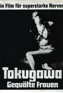 Постер фильма Садизм сегуна: Радость пытки (1968)