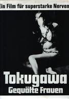 Садизм сегуна: Радость пытки (1968)