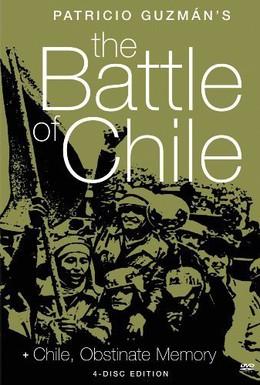 Постер фильма Битва за Чили: Часть третья (1979)