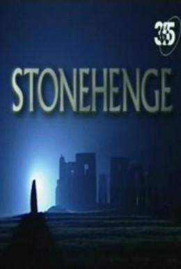 Постер фильма BBC. Стоунхендж (2010)