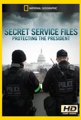 Постер фильма Файлы секретных служб: Охрана президента (2012)