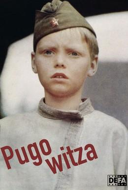 Постер фильма Пуговица (1981)