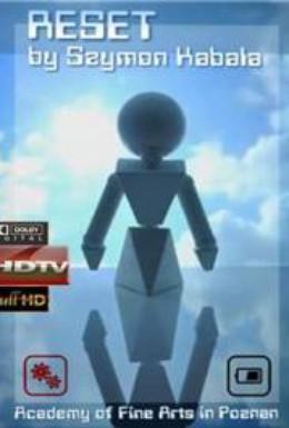 Постер фильма Сброс (Перезагрузка) (2010)