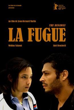 Постер фильма Побег (2013)