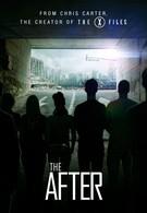 После (2014)