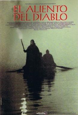 Постер фильма Дыхание дьявола (1993)