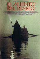 Дыхание дьявола (1993)