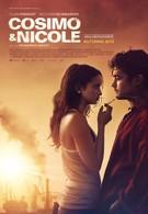 Козимо и Николь (2012)