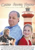 Путь домой (2005)