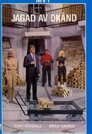 Комиссар X: Поцелуй и убей (1966)