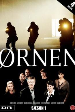 Постер фильма Орёл: Криминальная одиссея (2004)