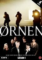 Орёл: Криминальная одиссея (2004)