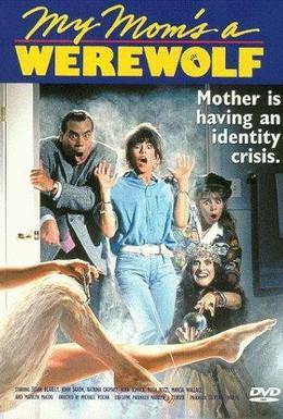 Постер фильма Моя мама – оборотень (1989)