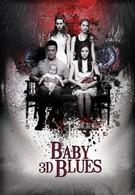 Блюз младенца (2013)
