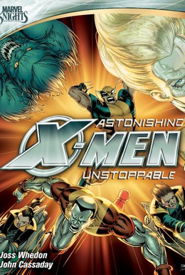 Постер фильма Удивительные Люди Икс: Неудержимые (2012)