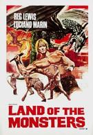 Мацист против монстров (1962)