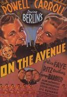 На авеню (1937)
