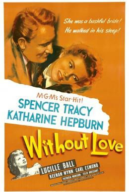 Постер фильма Без любви (1945)