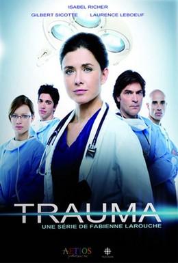 Постер фильма Травма (2010)