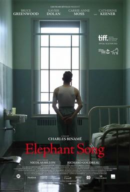 Постер фильма Песнь слона (2014)