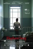 Песнь слона (2014)