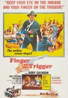 Палец на курке (1965)