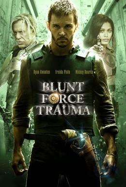 Постер фильма Шальное ранение (2015)