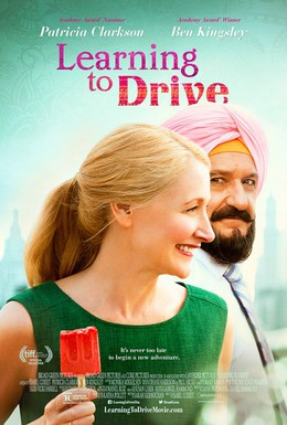 Постер фильма Уроки вождения (2014)