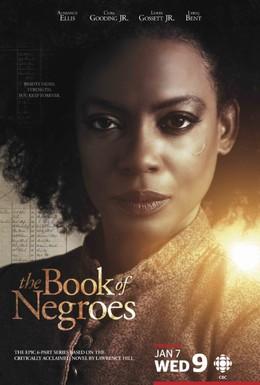 Постер фильма Книга рабов (2015)