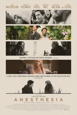 Постер фильма Анестезия (2015)