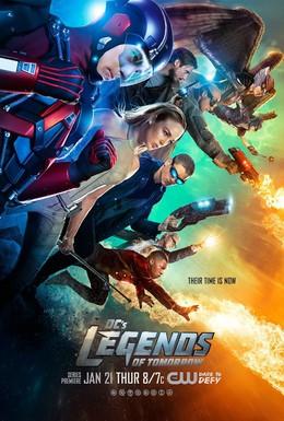 Постер фильма Легенды завтрашнего дня (2016)