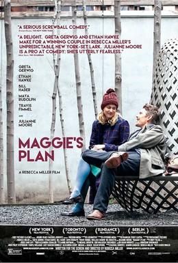 Постер фильма План Мэгги (2015)