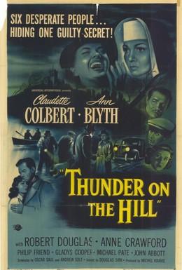 Постер фильма Гром на холме (1951)