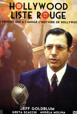 Постер фильма Один из голливудской десятки (2000)