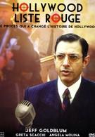 Один из голливудской десятки (2000)