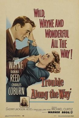 Постер фильма Трудный путь (1953)