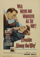 Трудный путь (1953)
