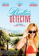 Детектив Полин (2012)