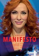 Манифесто (2015)