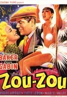 Зу-Зу (1934)