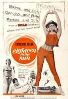 Подростки на солнце (1962)
