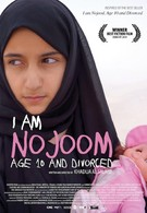 Я Ноджум, мне 10 и я разведена (2014)
